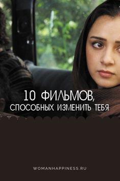 Jenna Johnson i Val Chmerkovskiy Randki