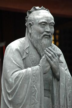"""Choose a job you love, and you will never have to work a day in your life.""""    """"By three methods we may learn wisdom: First, by reflection, which is noblest; Second, by imitation, which is easiest; and third by experience, which is the bitterest."""" - Confucius"""