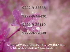 Take A Chance And Grab It. www.Numberwale.com