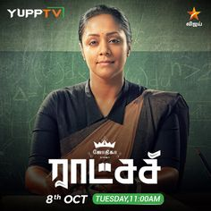 Star Vijay is one of the popular Tamil TV Reality - Music channel. Watch your favorite Star Vijay shows, programs & videos through YuppTV on smart TV and Mobile. Tv Channels, Smart Tv, Reality Tv, Australia, Indian, Stars, Videos, Movie Posters, Film Poster