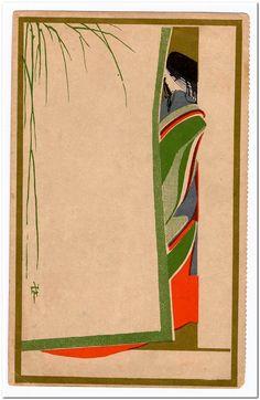 Postcard of Princess from Jogaku sekai 御簾の影からのぞく平安女性  Japanese Late Meiji era Ichijô Narumi (Japanese, 1877–1910), Publisher Hakubunkan (Japanese)