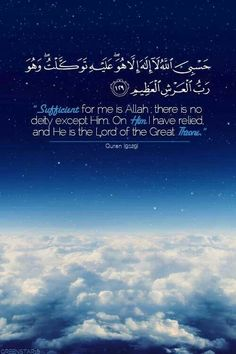 Sufficient for me is Allah Muslim / Islam / religion / guidance / truth Quran Quotes Inspirational, Beautiful Islamic Quotes, Islam Quran, Islam Muslim, Muslim Quotes, Religious Quotes, Coran Quotes, Saint Coran, Islamic Teachings