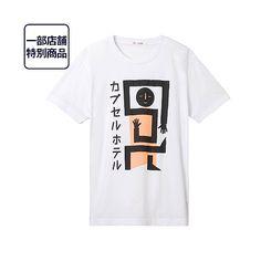 M Tokyo-OmiyageグラフィックT A+E T-shirt