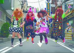 'Japanese Street Style': New Book Showcases Extreme Fashion (PHOTOS)