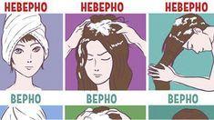 Как перестать мыть голову каждый день? 10 дельных советов от трихолога! Результат заметен сразу!