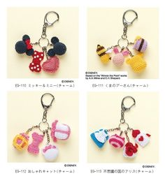 Disney Cloche kit Disney Crochet Kit charm roller coaster key ring to knit in Olympus Emmie Grande