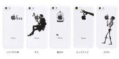 Strapya World : Applus Hard Clear iPhone 5c Case (Basketball)