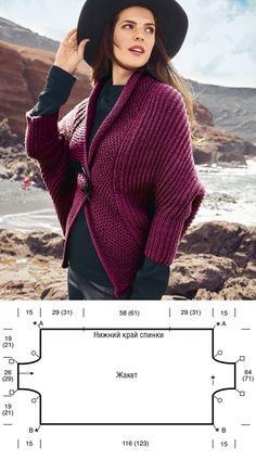 Необычный жакет-болеро - схема вязания спицами. Вяжем Жакеты на Verena.ru