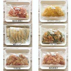 漬け込む Batch Cooking, Easy Cooking, Cooking Tips, Cooking Recipes, No Cook Meals, Japanese Food, Meal Prep, Easy Meals, Food And Drink
