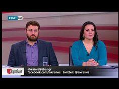 Κεφαλογιάννη, Ζαχαριάδης, Λοβέρδος για την επιστράτευση του Ερντογάν στο Ακραίως (ΣΚΑΪ, 25/2/18) - YouTube