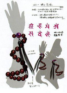 Evil Harvest Rosary - Bayonetta