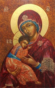 Virgin and Child by Ann Chapin Blessed Mother Mary, Blessed Virgin Mary, Religious Pictures, Religious Art, Images Of Mary, Holy Mary, Madonna And Child, Sacred Art, Christian Art
