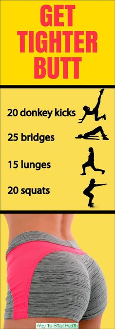 If you do not have round and elastic buttocks naturally you should not worry. You can make the buttocks of your dreams yourself. At the same time, if you can not go to the gym for some reason, you can easily do all these exercises at home.