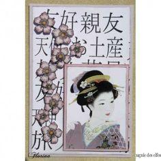 fleur et feuilles du japon tampons nm GM Tampons, Bookends, Scrapbooking, Frame, Decor, Picture Frame, Decoration, Scrapbooks, Decorating