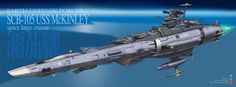 EDF Battleship | 通常空間で戦域まで高速移動し、艦隊の先遣として