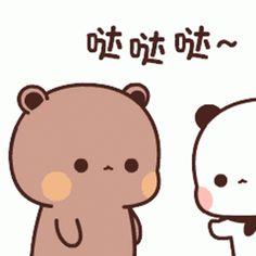 Cute Anime Cat, Cute Bunny Cartoon, Cute Cartoon Pictures, Cute Love Pictures, Cute Love Cartoons, Cute Images, Good Morning Cartoon, Cute Bear Drawings, Cute Couple Comics