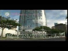 さとうあつこハワイ不動産 Moana Pacific PH (KAKAAKO) ATSUKO HAWAII REAL ESTATE
