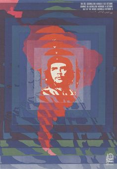 Artist: Elena SerranoPoster to commemorate the first anniversary of the death of Che Guevara - who was killed in Bolivia on October 9, 1967.