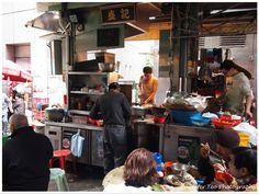 Dai Pai Dong, A Vanishing Hong Kong Culture 香港大排档都会角落里, 默默坚持的粤菜传统 Dai Pai Dong, Body Gestures, Lifestyle Photography, Taiwan, Hong Kong, Asia, Restaurant, Culture, Halloween