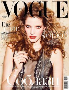 Vogue Ukraine February 2016 Cover Ellen von Unwerth - Photographer Adele Cany - Fashion Editor/Stylist