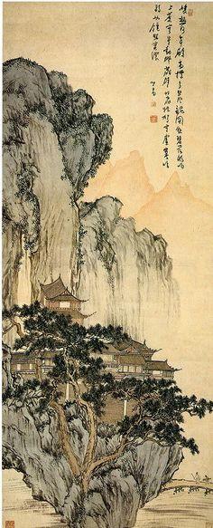Landscape--Pu Ru (1896-1963)