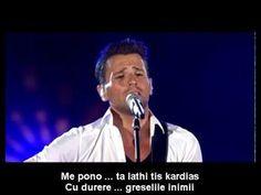 Music Songs, My Music, Music Videos, Greek Music, Einstein, Father, Actresses, Album, Concert