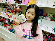 Na Haeun, Babys, Cute Girls, Cute Babies, Eye Candy, Twins, Kicks, Dance, Pop