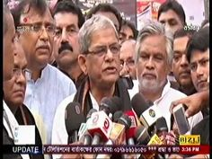 BD News Today 21 February 2017 Bangladesh Live TV News Today