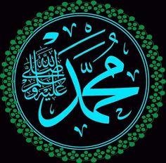 اللهم صل وسلم على سيدنا محمد وعلى آله وصحبه أجمعين