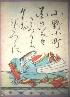 Hyakuninisshu 009 - Ono no Komachi - Wikipedia Nihon, Haiku, Hello Kitty, Spirituality, Arabic Calligraphy, Japan, History, Illustration, Korea