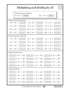 Free Matching Worksheet Maker Math Worksheets Teach Your Kids To Multiply  And Digit  P90x2 Worksheets Pdf with Wemberly Worried Worksheets Rd Grade Th Grade Math Worksheets Multiplying And Dividing By  Rd   Th Grades  Rational And Irrational Number Worksheet Excel