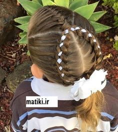 آموزش بافتن مو دخترونه  #hairstyle #nail #fathionhair #haircolor #eyelashes #hairbeauty #fathinsexy #belond #fathionpic #fathionmovie #fashin #fashion_pic #learnbeauty #matiki #fashion_makeup #mashhad #مشهد #آرایشگاه_مشهد #سالن_زیبایی_مشهد #fashion_hair #fashiongirl #fashion_beauty #beauty_salon #beautysalonmashhad