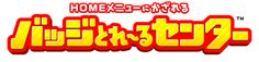 logo.png (567×137)