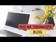 Πώς να φτιάξετε το δικό σας blog σε 5 απλά βήματα: Όλα όσα θέλετε να ξέρετε από το πρώτο στάδιο της δημιουργίας του blog ως και τη δημοσίευση του πρώτου post. Κατεβάστε τον αναλυτικό οδηγό δωρεάν και δείτε το ενσωματωμένο βίντεο. Organization, Business, Tips, Blogging, Getting Organized, Organisation, Advice, Hacks, Counseling