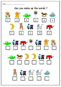 1000 images about french printable worksheets on pinterest worksheets french and kids learning. Black Bedroom Furniture Sets. Home Design Ideas