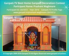 Prashant Waghmare Home Ganpati Picture View more pictures and videos of Ganpati Decoration at www. Lord Krishna Hd Wallpaper, Ganesh Wallpaper, Decorating With Pictures, Decorating Tips, Ganpati Picture, Ganpati Decoration At Home, Ganpati Festival, Ganapati Decoration, Ganesha Pictures