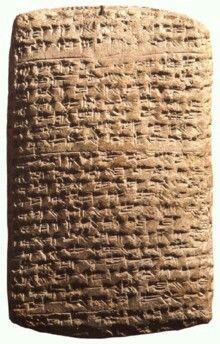 Armana Tablets,Quila,Egypt