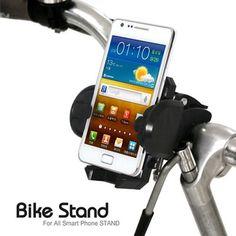 X-CASE 바이크스탠드 (스마트폰자전거거치대) - 엑스케이스, 취미/여가, 자전거, 자전거액세서리, 자전거용품
