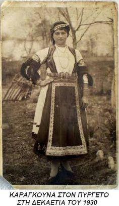 Καραγκούνα στον Πυργετό Λάρισας στη δεκαετία του 1930. 1930, Greek Traditional Dress, Farming Life, Greek History, Albania, Greece, Costumes, Painting, Art