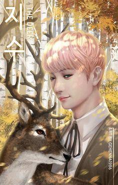 Seventeen- Joshua x Deer- This is making less and less sense.