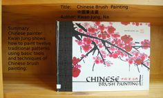Chinese Brush Painting, available at Fei Tian CA's library or through Amazon http://amzn.to/18DjP5B #bookrecommendations #books #nonfiction #art