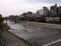 Kamo River.