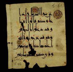 From Wikiwand: جزء من الآية 60 إلى 61 وجزء من الآية 61 من سورة المائدة بالخط الكوفي الشرقي؛ إحدى مخطوطات صنعاء.