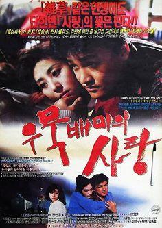A Short Love Affair (1990) BluRay 720p 690MB Release Date: 31 March 1990 (South Korea) Director: Jang Sun-Woo   Genre: Romance Cast: Choi Myoung-Gil, Dae-kun Lee, Park Joong-Hoon, Seo Kab-Sook Resolution: 1280×692   File Size: 687.42 MiB   Runtime: 1h 56mn