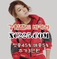 온라인카지노 ☞XC225.COM☜ 온라인바카라: 강원랜드바카라 ★☆★ XC225.COM ★☆★ 강원랜드바카라