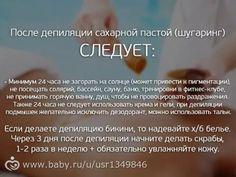 шугаринг: 20 тыс изображений найдено в Яндекс.Картинках