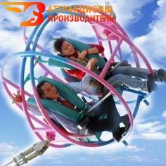 Экстремальный Аттракцион Катапульта продажа Email:sale@zzamusementrides.com. Skype:youle2015. Whatsapp:008618547868374 http://amusementrides.ru/Stimulate/74.html