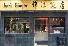 Joe's Ginger Restaurant in New York