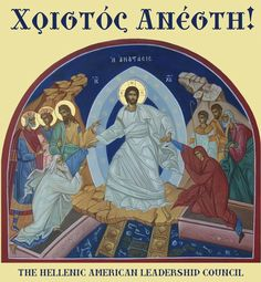 Happy Greek Easter! You say to greet one another:  Xristos Anesti - Christ has Risen.  The reply is: Alithos Anesti - he has truly risen