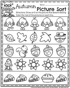 Fall Preschool Worksheets - Same or Different.